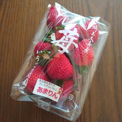 あまりん/イチゴ/苺 夕方🌇ピンポーン♪ 息子の彼女からいただ…(2枚目)