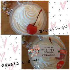 感謝/贈り物/リミ友さん/コーヒーゼリー おはようございます🌞 今日も暑くなりそう…(3枚目)