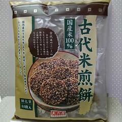 古代米/お煎餅 🕒3時ですよー🎵 お茶のおともに(o^-…