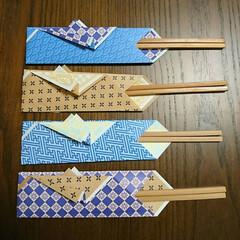 試作/手作り/折り紙/箸袋 箸袋を家にある折り紙で試作 ウララさんの…