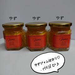 柚子/手作り/ジャム/おすそ分け おはようございます 先日友達からたくさん…(4枚目)
