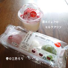 アイス/クーポン/苺/スイーツ/コンビニ おはようございます🌞 コンビニ○ブン○レ…