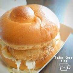 チキンタツタ/ハンバーガー/シェイク/腕枕/ハル 週末のお昼は楽しみにしていた( ੭ ˙ᗜ…