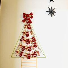 編み物/アドベントカレンダーハンドメイド/ハンドメイド/雑貨/クリスマス/クリスマスツリー 今年はアドベントカレンダー買わなかったん…(2枚目)