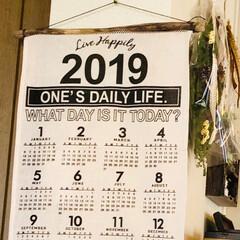 カレンダー/ハンドメイド/DIY/雑貨/インテリア/家具/... 模様替え、とりあえずここは完了かな〜〜😅…(2枚目)