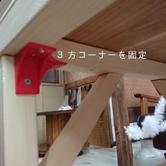 こどもとの時間/おうち/日々のこと/テーブルDIY/DIY家具/インテリア/... 楽しくdiyブロックを使い、カフェ板で、…(2枚目)