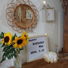 ひまわり/ドライフラワーのある暮らし/DIY/お祝い/誕生日/日々のこと/... 娘の誕生日でした。  笑顔を忘れずに、優…(1枚目)