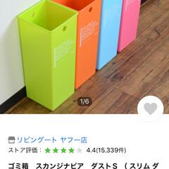 ゴミ箱/掃除 子供部屋に それぞれの テーマカラーの …