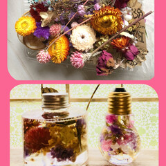 母の日のプレゼント/母の日/雑貨/インテリア しまい込んでいた花材… 皆さんがハーバリ…