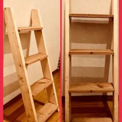 ラダーシェルフ/ラダーシェルフDIY/DIY/雑貨/インテリア/家具/... 欲しかったラダーシェルフをDIYしました…