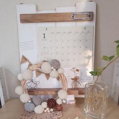 カレンダー/リース/インテリア/雑貨/ハンドメイド/クリスマス 朝陽が射し込むリビングの一角です✨  昼…