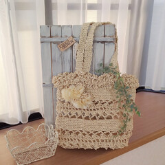ホワイトインテリア/かぎ針編み/サマーヤーンのbag/出窓のある風景/インテリア サマーヤーンで夏bagを編みました✨  …