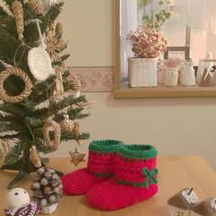 クリスマス/ブーツ型靴下/雑貨/ハンドメイド/住まい/暮らし/... ブーツ型の靴下クリスマスバージョンを編み…(3枚目)