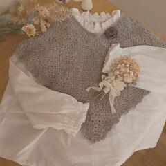 バルーンプルオーバー/ysteapotさん/リミアの冬暮らし/雑貨/住まい/暮らし 数年前に編んだポンチョに合わせたくてずっ…