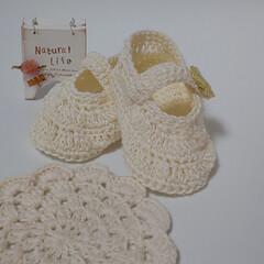かぎ針編みのモチーフ/かぎ針編みの小物/かぎ針編み/ベビーシューズ/インテリア 小さいものが編みたくてベビーシューズを編…