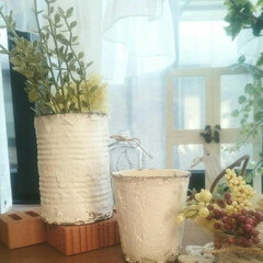 漆喰/出窓/セリア/インテリア/ハンドメイド セリアの漆喰を空き缶と紙コップに塗りまし…