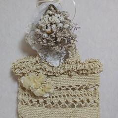 ayaさんのスワッグ/ワントーン/かぎ針編みのバッグ/ナチュラルテイスト/インテリア ayaさんのスワッグとかぎ針編みのバッグ…