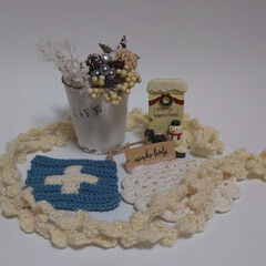 かぎ針編みのモチーフ/かぎ針編みのラリエット/北欧風モチーフ/ダイソー/インテリア/雑貨 かぎ針編みのラリエットと北欧風モチーフで…