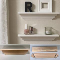 モールディング/収納/壁掛け/DIY/ペイント/ミルクペイント/... 海外建材のモールディングを使って壁掛け棚…(1枚目)