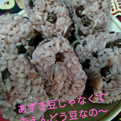 おにぎり/豆ごはん/赤えんどう豆  こんにちは(*^^*)  赤えんどう豆…(1枚目)