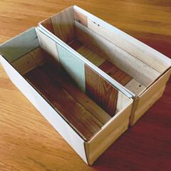 工作/牛乳パック/ハンドメイド/雑貨/100均/ダイソー/... 牛乳パックで箱を作成中です。 家にごっそ…