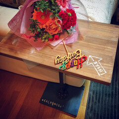 ブーケ/花束/誕生日プレゼント/サイドテーブル/ミニテーブル/ステンシル/... 家族から誕生日プレゼントで花束もらいまし…(1枚目)