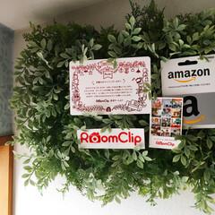 Roomclip/roomclip ステッカー/グリーンマット こんばんはー☆ RoomClip 運営チ…