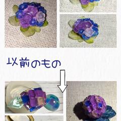 レジン/雑貨/100均/セリア/ダイソー/ファッション/... 紫陽花。 皆さんの写真を見せていただいて…