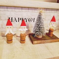 コルク/端材/クリスマス2019/セリア/100均/ハンドメイド/... 去年に引き続き、今年も コルクサンタさん…
