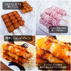 おすすめ/食べたかったもの/簡単レシピ/豚バラ巻き/みたらし団子/レシピ/... 何度かテレビでみて 作ってみたかった 食…(1枚目)