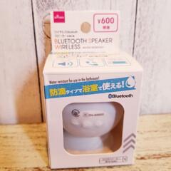 生活雑貨/お風呂/防滴スピーカー/600円商品/Bluetoothspeaker/100均/... こちらで知ったDAISOの 防滴タイプの…