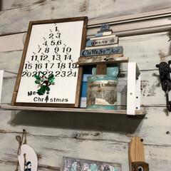 アドベントカレンダーツリー/アドベントカレンダー/クリスマス2019/リミアの冬暮らし/100均/DIY/... ハンドメイドクリスマス  100均材料で…