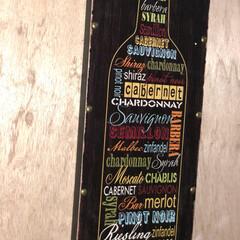 雑貨/ウッドサインボード/お酒/廊下壁面/お土産 妹からのお土産 「何がいい?」 「雑貨が…