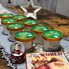 アイスクリーム/クリスマスプレゼント/クリスマス2019/リミアの冬暮らし/フォロー大歓迎 遠い場所からクリスマスプレゼント🎁  長…