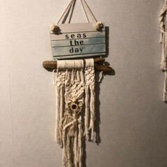 端材リメイク/壁面ディスプレイ/マクラメ編み/マクラメタペストリー/ハンドメイド/雑貨/... 玄関インテリア マクラメタペストリー  …
