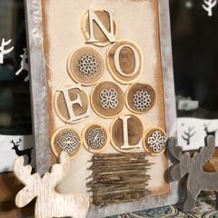アルファベットオブジェ/コルクボード/ツリー/クリスマス/ハンドメイド/雑貨/... コルクボードに丸木やアルファベットオブジ…(1枚目)