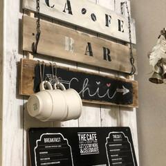 café&bar/看板DIY/フォロー大歓迎/ペット/ハンドメイド/DIY/... 100均材料で作ったcafé&bar看板…