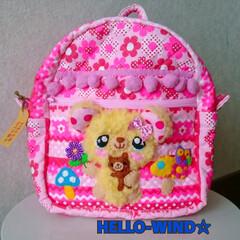 リュック/HELLO-WIND☆/カワイイ/手作り/ハンドメイド/キッズ/... ピンク色のリュックです。 ふくろうさんや…
