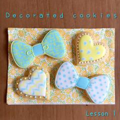 デコクッキー/アイシングクッキー/手つくりクッキー 2016.5.9 my life + ①…