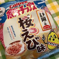 桜えび味/ポテチ/カルビー ドラちゃんじゃないよ😅 桜えび🦐 異変が…