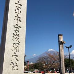 富士登山の思い出/御朱印帳は、富士山織/湧玉池の水が 綺麗/富士山/おでかけ 本日は、お天気も良く気分も良く😊 富士宮…