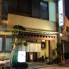 ジュビロ磐田/スタバ/うな重/おでかけ 今日は浜松で鰻を いただきました。 やっ…