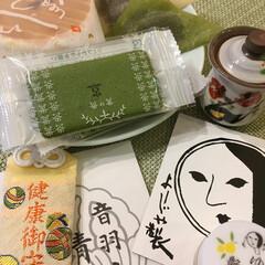 旅行/京都/お土産/お正月/フード/おでかけ お土産❣️ 定番  生八ツ橋🍃聖護院 茶…(1枚目)