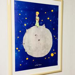 サンティグジュペリ/ポスター/星の王子さま⭐️ 星の王子さま🤴⭐️ポスター  お正月から…