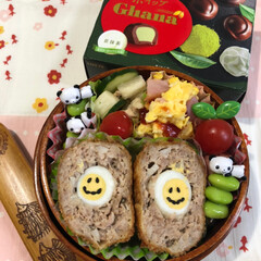 今日のお弁当 4月21日火曜日☀️⛅️ 今日のお弁当 …