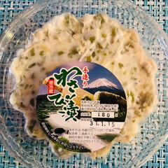 nagomiさん の イノシシ🐗/ムーミン/リサラーソン/ワサビ漬け/あけおめ/おうち/... 静岡名産ワサビ漬けです。 かまぼこに 付…