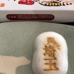 nagomiさんの  お皿/リミ友に感謝/リミ友さんありがとう/翔んで埼玉 おはようございます☀ 本日は 晴天なり☀…