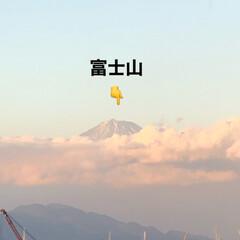 富士山/お惣菜/アイス/デザート/夕焼け/夕ご飯 ちょっとだけ、夕方の富士山🗻 夕焼けが綺…