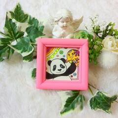 幸せ/Happy/ジンクス/パンダ/アート/イラスト/... パンダさんが両手広げてあなたを待ってます…