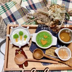 離乳食/おうちごはん/ランチ/簡単/時短レシピ/ラク家事 𝟼𝑚 𝟷𝟸𝑑 𓐄 𓐄 𓐄 𓐄 𓐄 𓐄 …(1枚目)